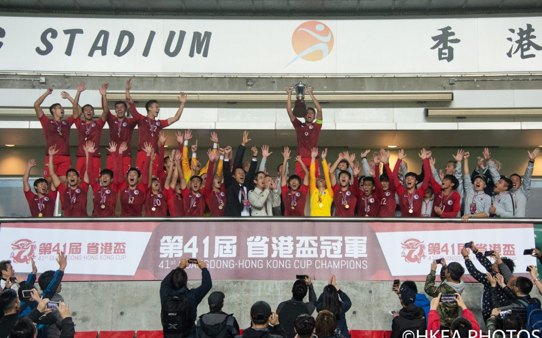 Hong Kong Earns Historical Victory Over Guangdong by 4-Nil in Interport Cup