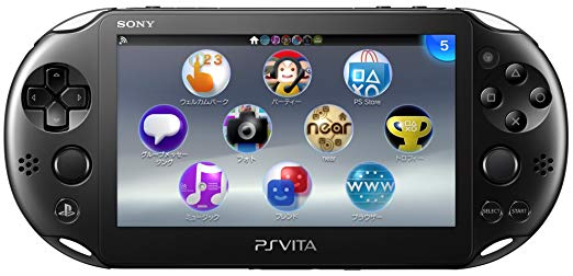 PS Vita Error? Try to Rebuild the Database, or else…